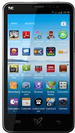 TVC Nuclear SX 5.3i Price in India and specs