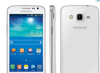 samsung galaxy win pro g3812 specifications | price | details