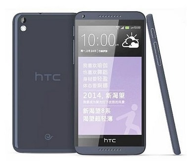 HTC desire 816 price in India | specifications