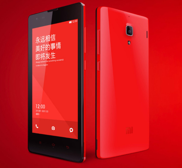 xiaomi redmi price in India | specifications