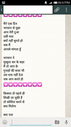 funny whatsapp hindi