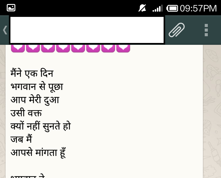 funny whatsapp hindi