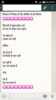 hindi status updates