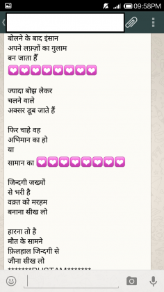best whatsapp status in India