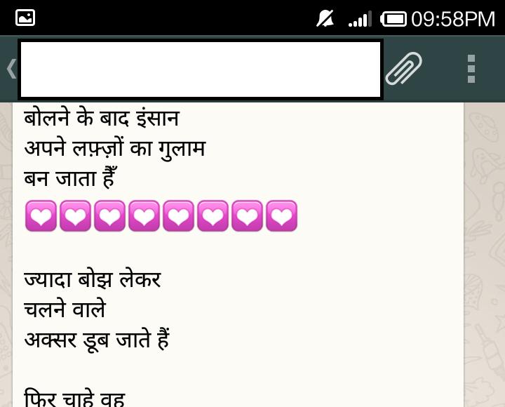 best whatsapp status in India