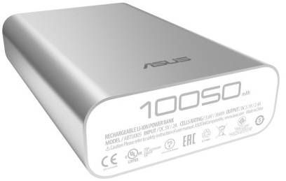 Asus Zen power bank