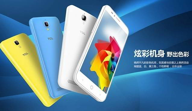 TCL ONO price in India