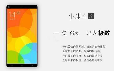 Xiaomi Mi 4s price in India