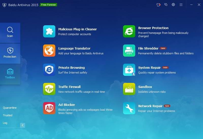 Baidu antivirus features