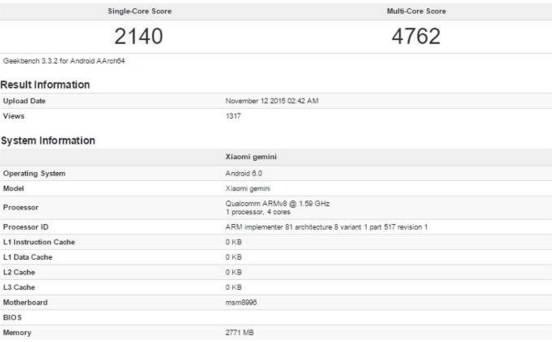 Xiaomi Mi 5 gemini price