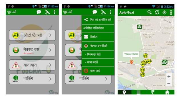 Poocho app travelling in Delhi