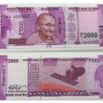 New 2000 Rs note launched after 500 and 1000 Rs notes ban in India