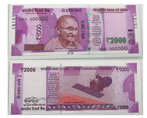 new 2000 rs note india