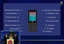 Reliance JIO 1500 Rs phone