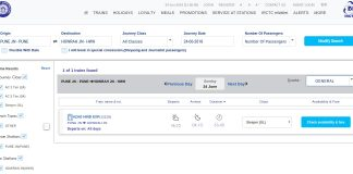 New IRCTC Website